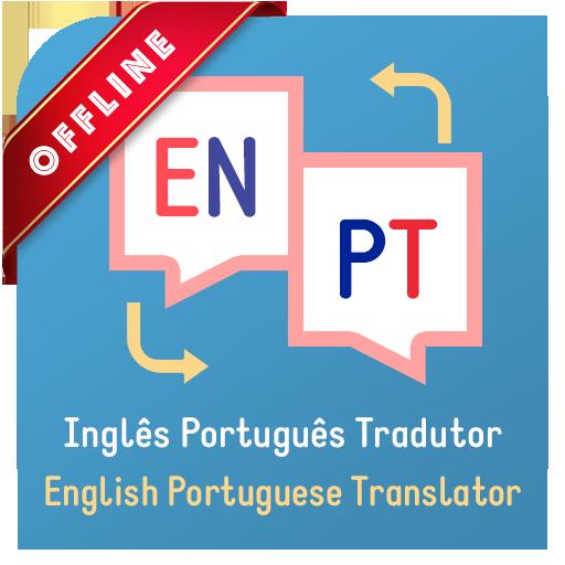 Inglês Português Tradutor