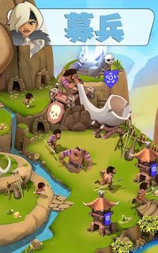 野蛮時代: 勢力の侵入のおすすめ画像4