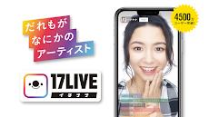17LIVE(イチナナ) - ライブ配信 アプリのおすすめ画像1
