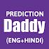 Prediction Daddy - Tips for Fantasy Cricket Game