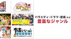 テレ東動画 by ネットもテレ東のおすすめ画像3