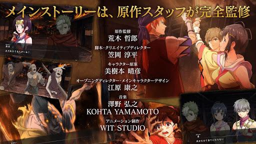 甲鉄城のカバネリ -乱- 3.0.1 screenshots 2