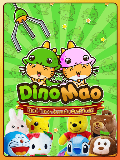DinoMao - Real Claw Machine Game android2mod screenshots 9
