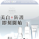 COSWAY會訊(202010) Download for PC Windows 10/8/7
