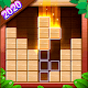 Wood Block 3D Cube Puzzle 2020 - Wooden Brick Game Download on Windows