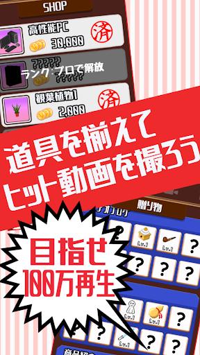 u76eeu6307u305bu30a4u30f3u30d5u30ebu30a8u30f3u30b5u30fcu3000u7121u6599u653eu7f6eu80b2u6210u30b2u30fcu30e0 screenshots 3