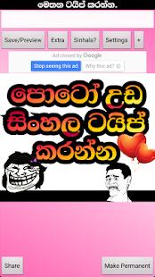 Photo Editor Sinhala 4.56 Screenshots 4