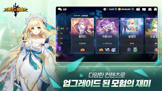 Mod Game GrandChase for Android