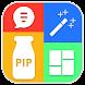 ピップコラージュメーカーフォトエディタ - Androidアプリ