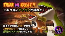 こおり鬼 Online!のおすすめ画像1