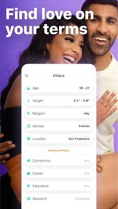 Dil Mil: South Asian singles, dating & marriageのおすすめ画像3