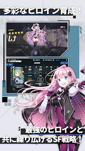 アストロアンドガールズ 【本格宇宙SLG】 Screenshot