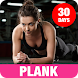 Plank Workout - 30 Day Challenge for Weight Loss