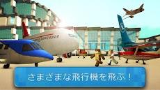 空港クラフト:フライトシミュレータ&空港ビルのおすすめ画像1