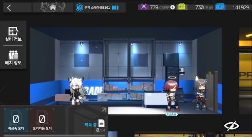 uba85uc77cubc29uc8fc  screenshots 8