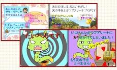 (低解像度版)鈴木レディースクリニック20周年記念創作童話のおすすめ画像1