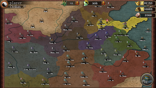 ThreeKingdoms Conqueror 2.0.6 Screenshots 1