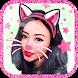 猫の顔カメラ自分撮り - Androidアプリ