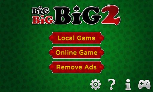 Big Big Big 2 (Free Card Game) 2.0.11 screenshots 2