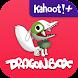 Kahoot! DragonBox Algebra 5+ - Androidアプリ