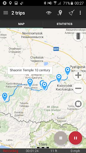 Geo Tracker - GPS tracker 4.0.2.1750 Screenshots 5