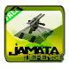 ジャマイカ保護| |タワープロテクション3Dフリー