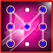 ロックスクリーンパターン - Androidアプリ