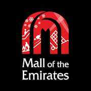 Mall of The Emirates - مول الامارات