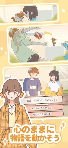 ネコとの出会いのおすすめ画像4