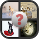 Guess the Word (play and learn English words) icon