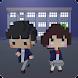 放課後の侵略者 - Androidアプリ