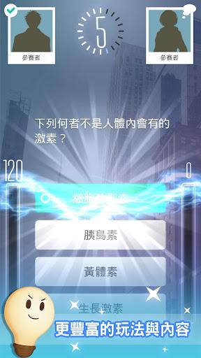 u77e5u8b58u738bLIVE  screenshots 2