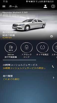 Mercedes meのおすすめ画像1