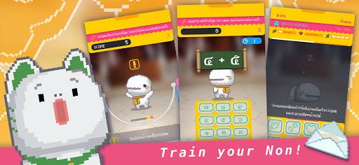 Himmapan Marshmello Saga  screenshots 3