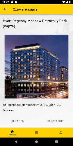 Rosneft Technology Conference 2.0.6 Screenshots 8