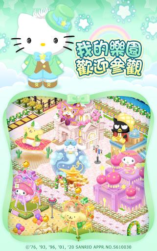 Hello Kitty u5922u5e7bu6a02u5712 4.1.0 screenshots 12