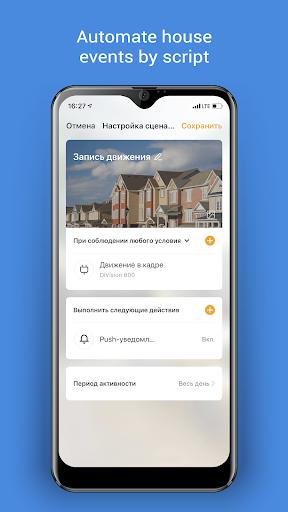 DIGMA SmartLife - Smart Home 3.21.0 Screenshots 2