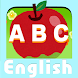 子供向け英語学習 - タッチで英語! - Androidアプリ