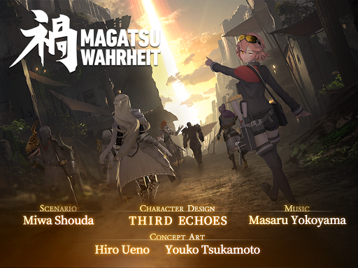 Magatsu Wahrheit-Global version  screenshots 10