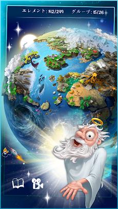 Doodle God™のおすすめ画像3