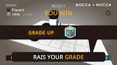 立体将棋: ノッカノッカ-オンライン対戦が楽しいボードゲームのおすすめ画像3