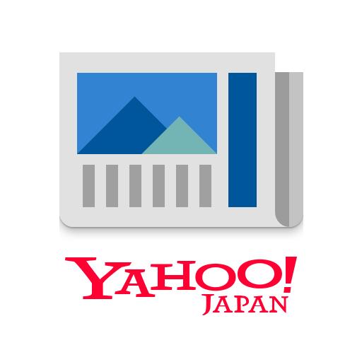 Yahoo!ニュース 無料で防災速報・コメント機能・最新ニュースをライブ配信