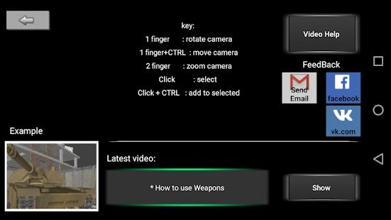 3DMap. Constructor version 7.75 Screenshots 11