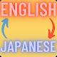 English to Japanese Translation para PC Windows