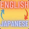 English to Japanese Translation app apk icon
