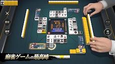 雀龍門M -リアル麻雀- 3Dグラフィック【麻雀アプリ】のおすすめ画像1