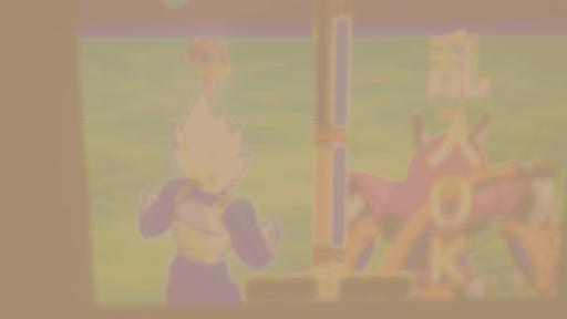 The Super Warriors of Sayan-jin - Arcade Edition 0.101010 screenshots 1