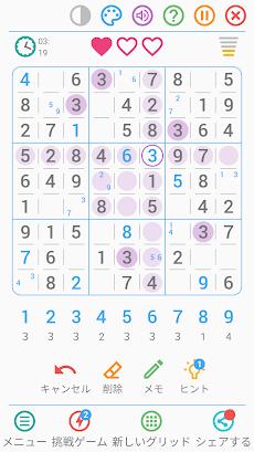数独 - ナンプレ:日本のパズルゲームのおすすめ画像1