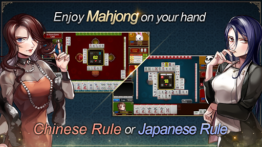 World Mahjong (original) 5.53 screenshots 1