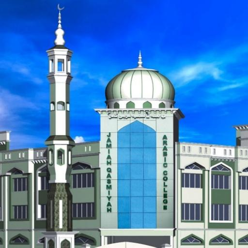 Musulmans se datoreaza site- ului)